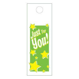 Opaque Door Hanger Bag - Just for You
