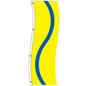 Vertical Flag - Yellow, Royal Blue, Yellow